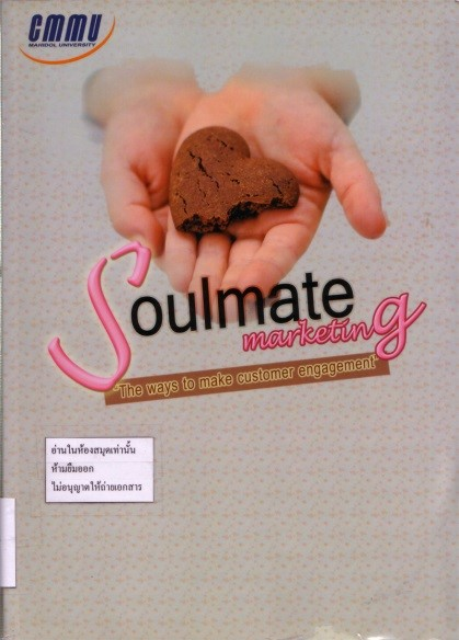 Cover of Soulmate Marketing : The ways to make customer engagement