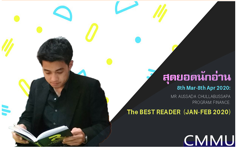 The Best Reader & Library Idol