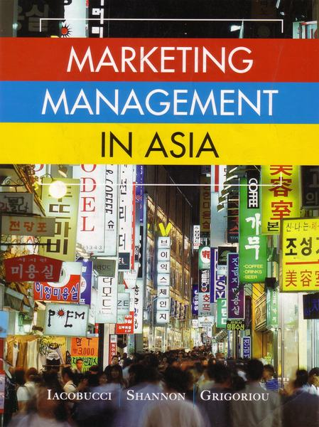 Cover of Marketing management in Asia